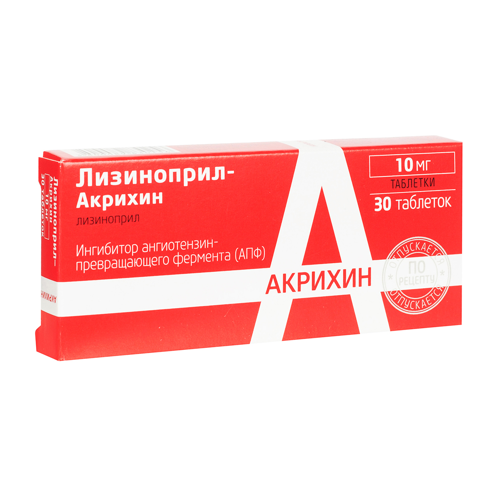 Лизиноприл-акрихин таб. 10мг №30