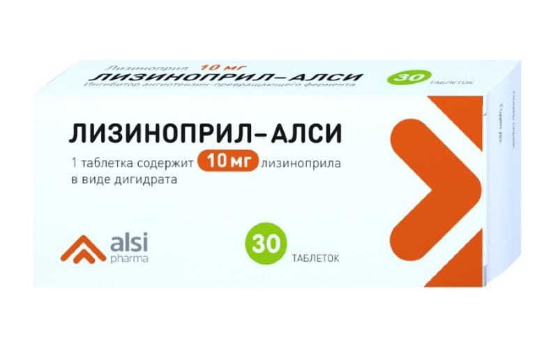 Лизиноприл таблетки 10мг №30 АЛСИ