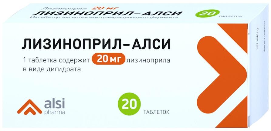 Лизиноприл таблетки 20мг №20 АЛСИ