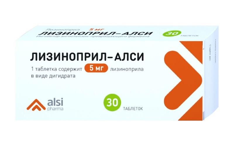 Лизиноприл таблетки 5мг №30 АЛСИ