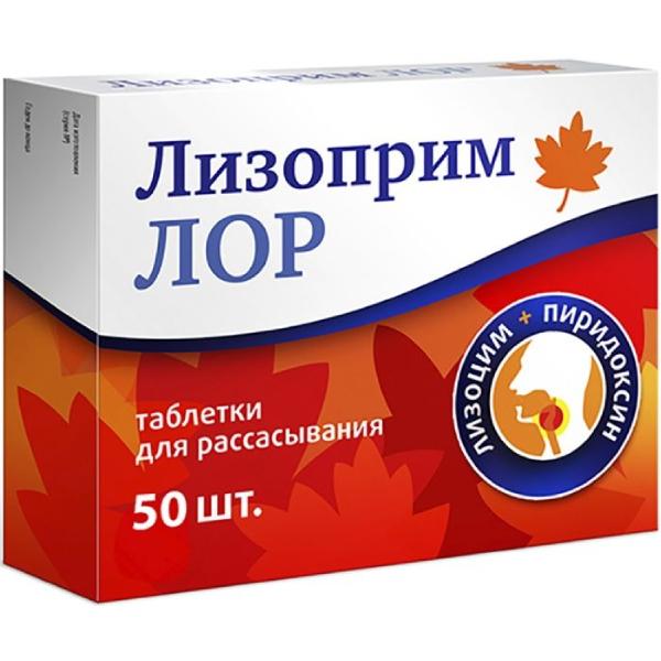 Лизоприм лор таб. 200 мг 50 шт.