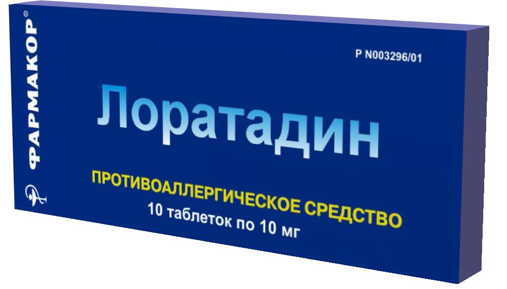 Лоратадин табл. 10 мг №10