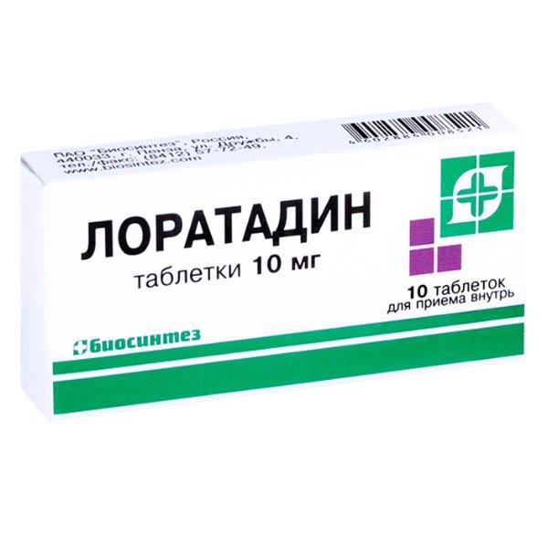 Лоратадин таблетки 10мг №10 Биосинтез