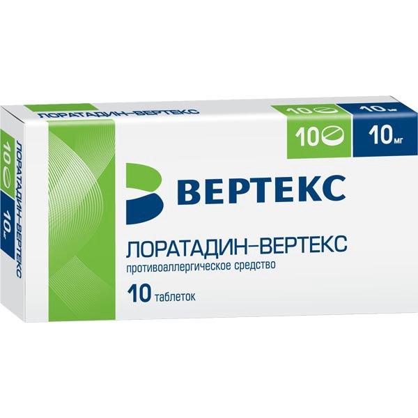 Лоратадин-вертекс таб. 10 мг 10 шт.