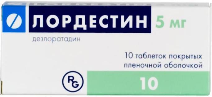 Лордестин таб. п.п.о. 5мг n10