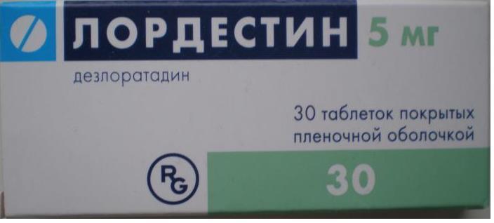 Лордестин таб. п.п.о. 5мг n30