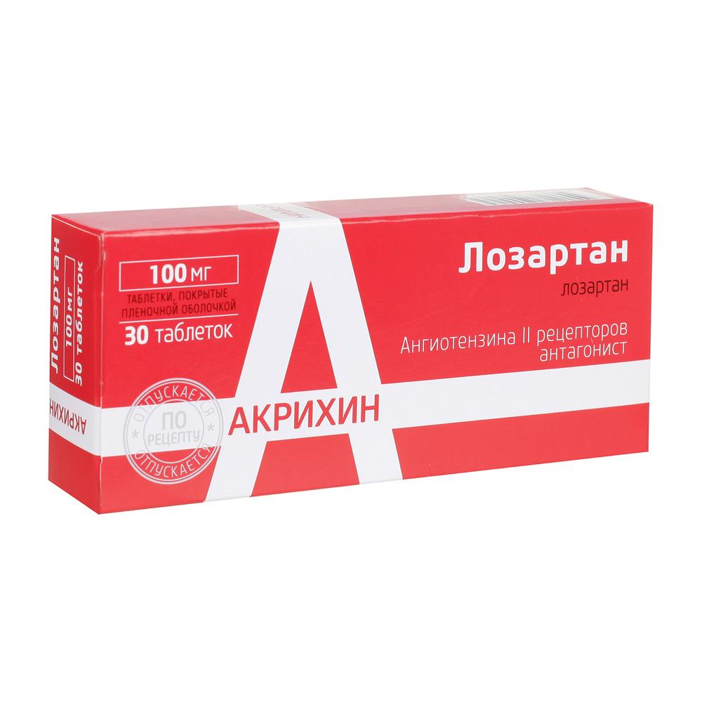 Лозартан таб. п/о плен. 100мг №30