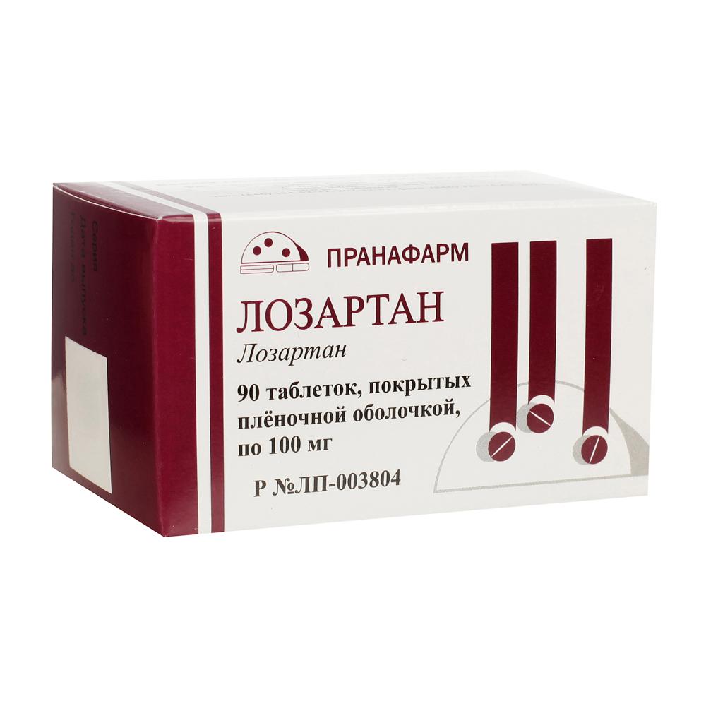 Лозартан таб. п/о плен. 100мг №90