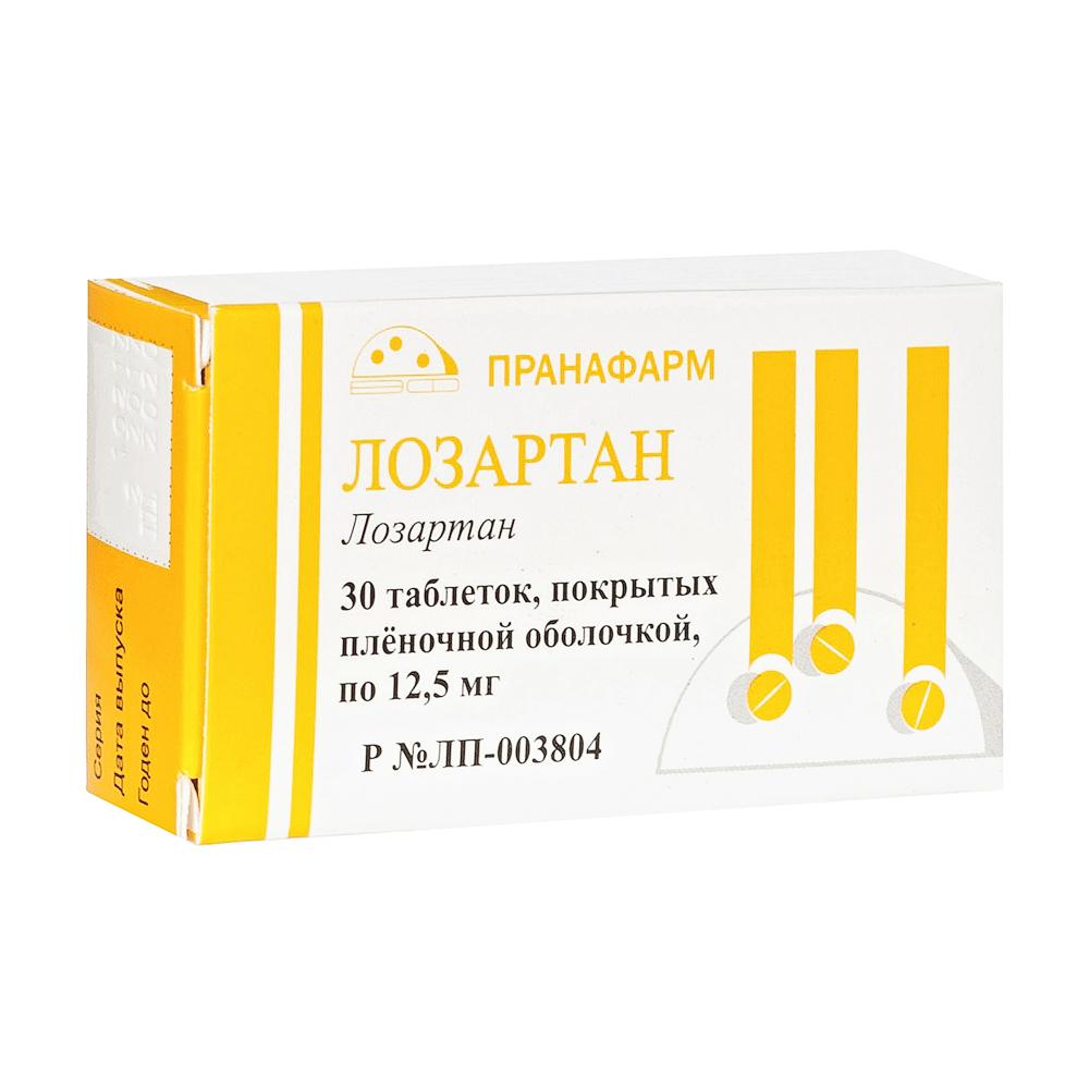 Лозартан таблетки п/о плен. 12,5мг №30 Пранафарм