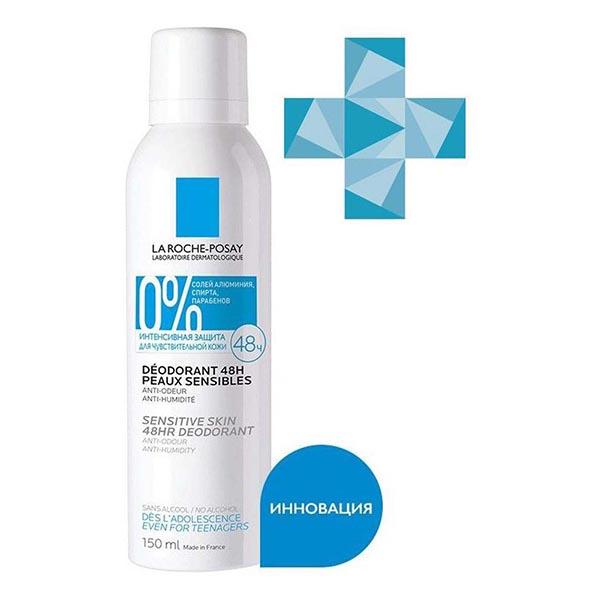 Ля рош-позе дезодорант-спрей для чувствительной кожи фл. 150мл (m1033701)