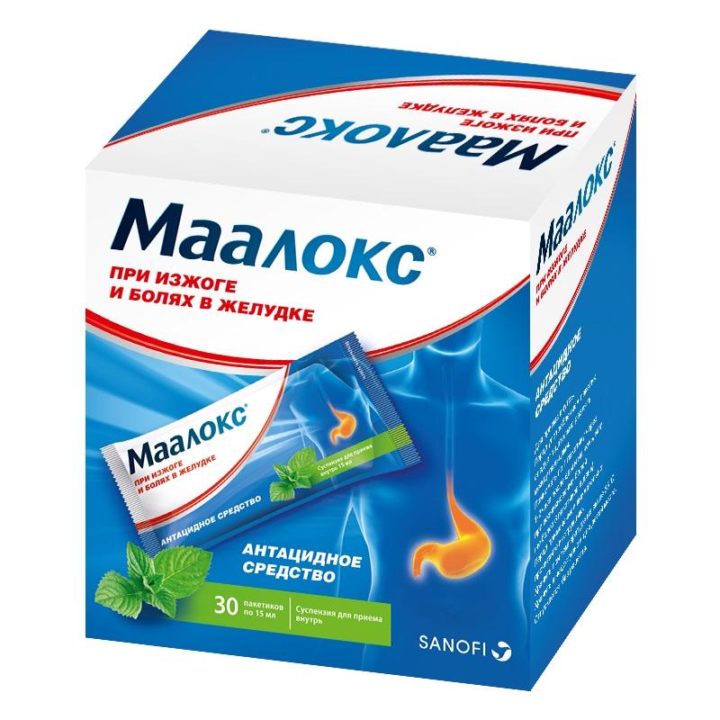 Маалокс сусп. д/приема внутрь пак. 15 мл №30