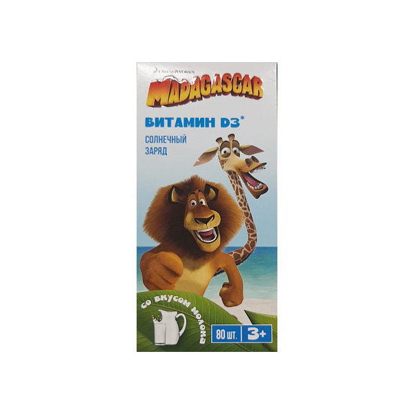 Мадагаскар витамин D3 со вкусом молока жевательные таблетки 900мг 80шт