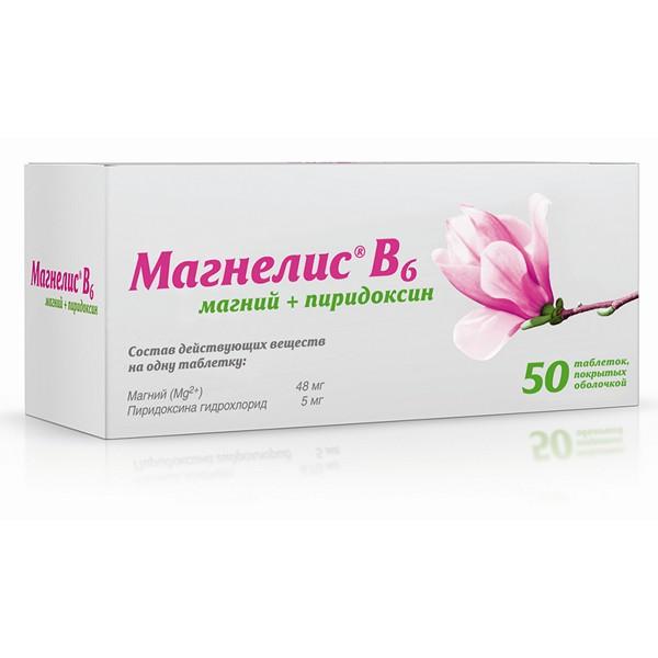 Магнелис b6 таб. п.о n50