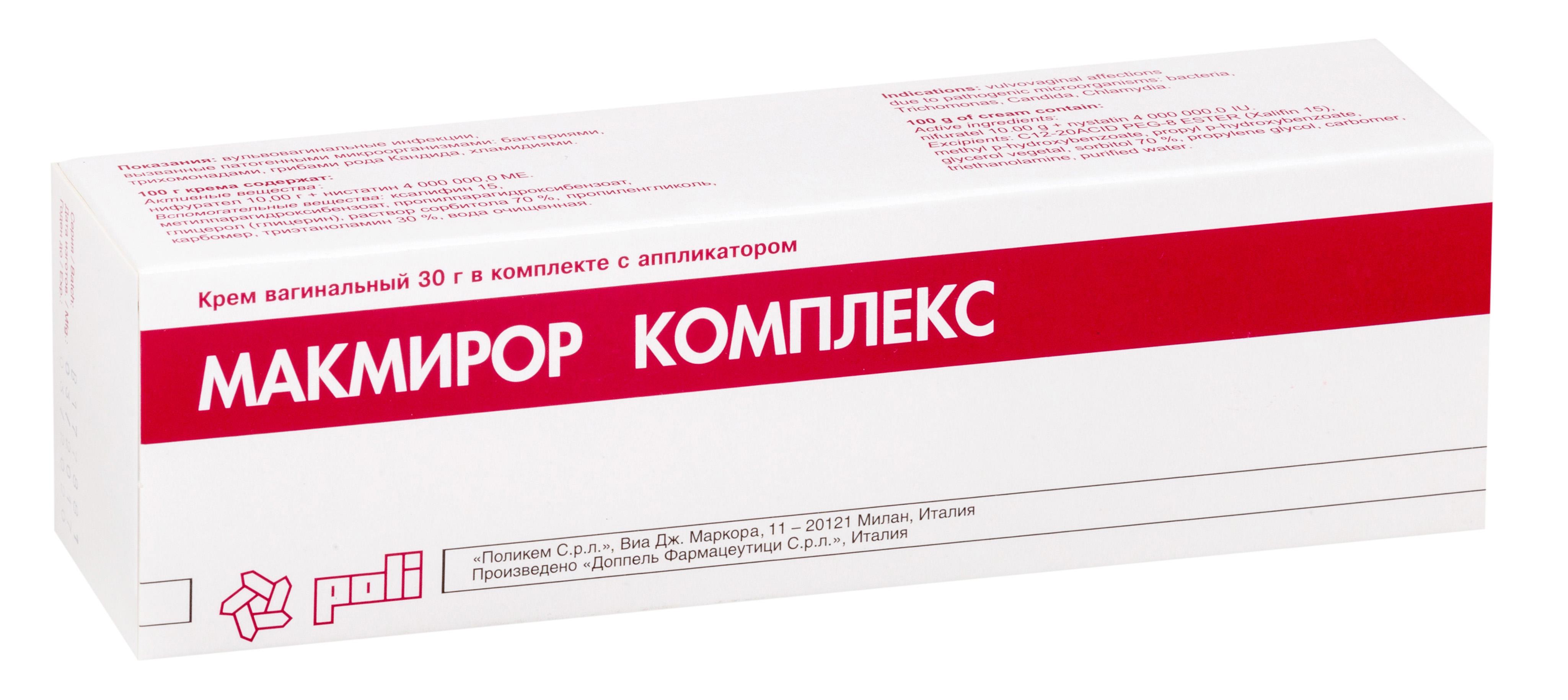 Макмирор комплекс крем ваг. 30г