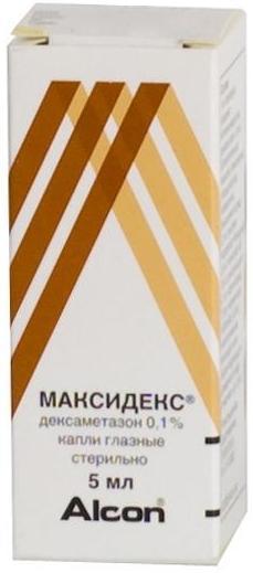 Максидекс капли гл. 0,1% 5мл n1