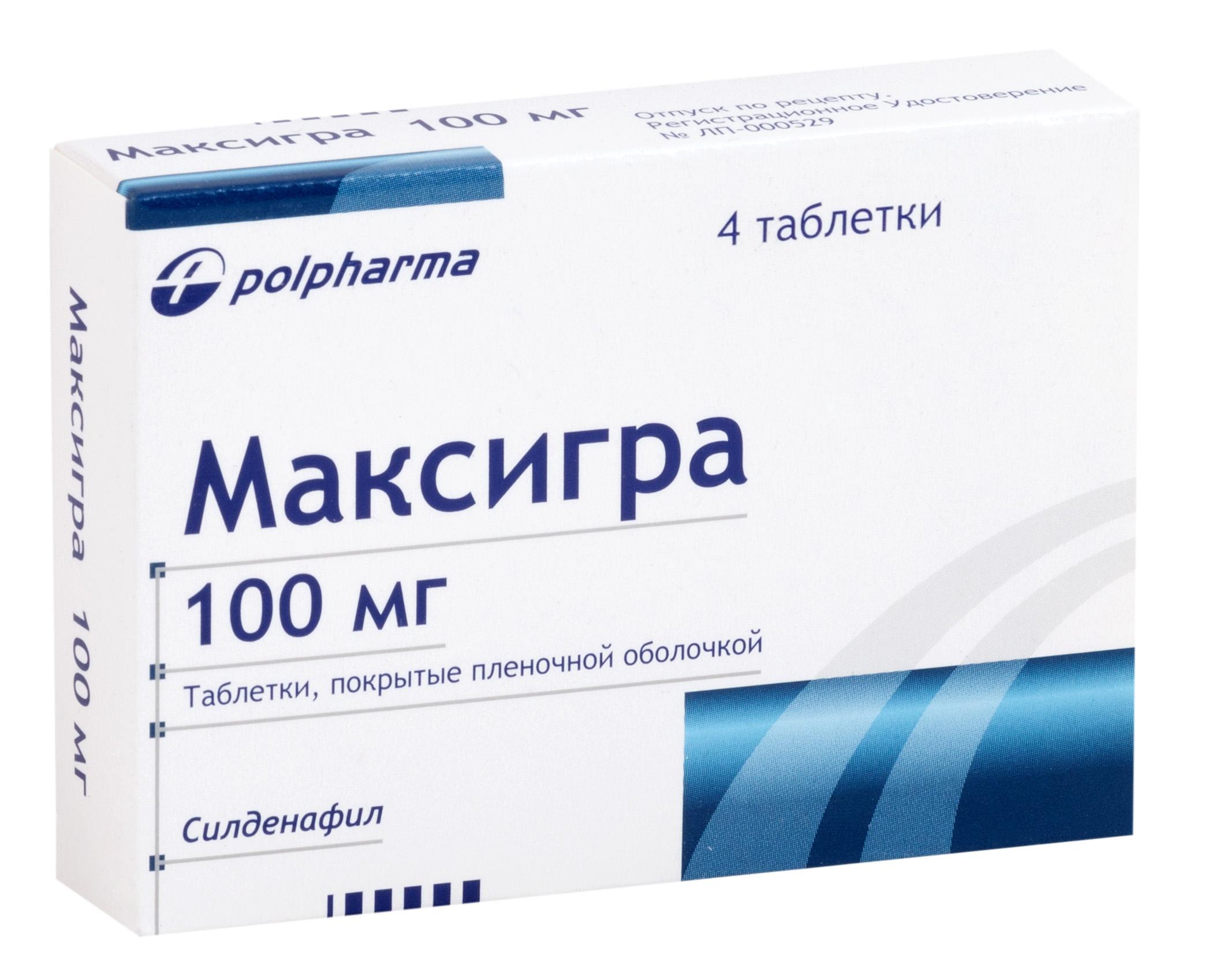 Максигра таб. п.п.о. 100мг n4