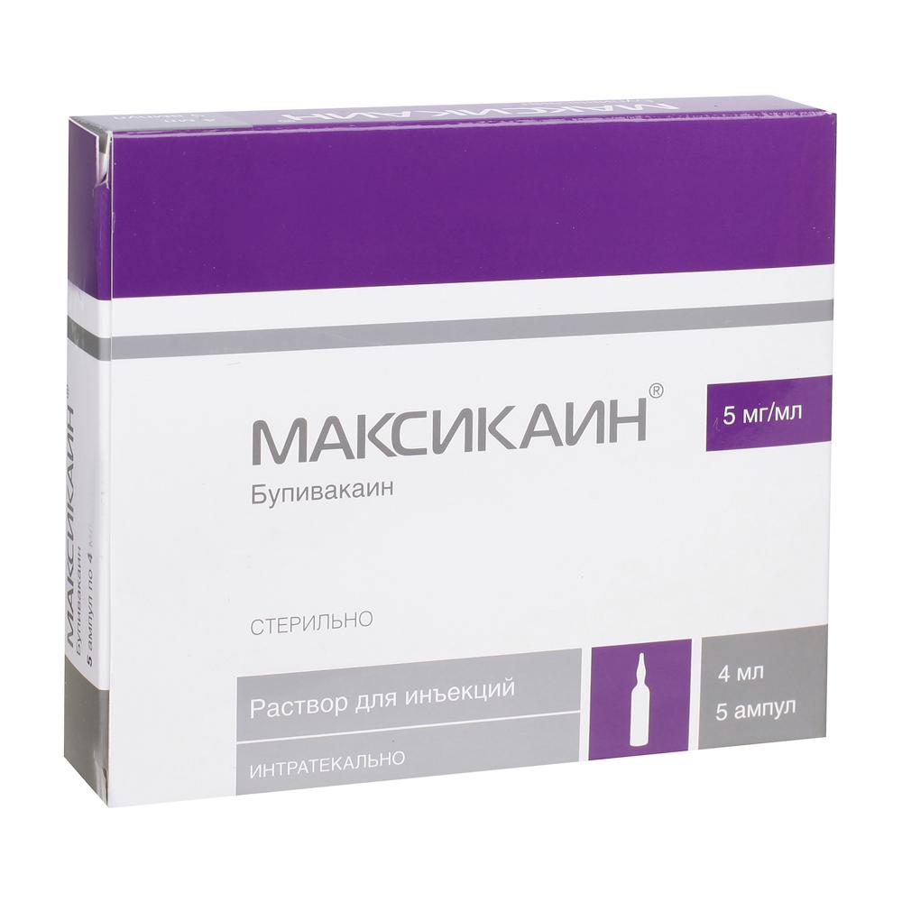 Максикаин р-р д/ин. 5мг/мл амп. 4мл №5