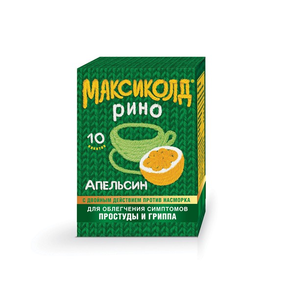 Максиколд рино пор. д/р-ра внутр апельсин 15г n10