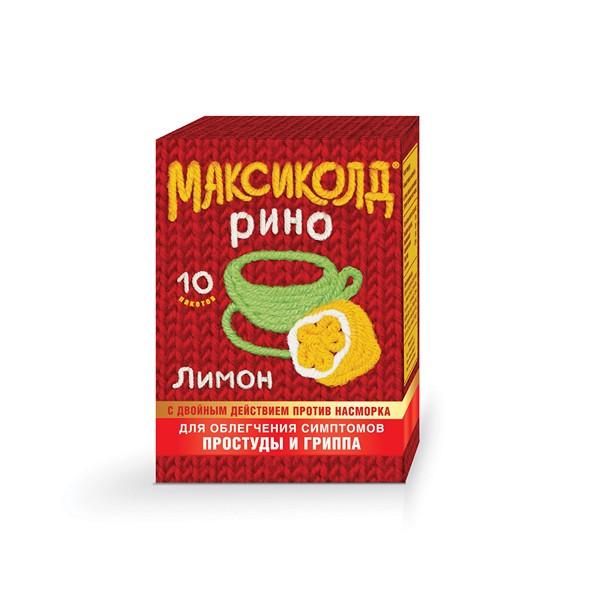 Максиколд рино пор. д/р-ра внутр лимон 15г n10