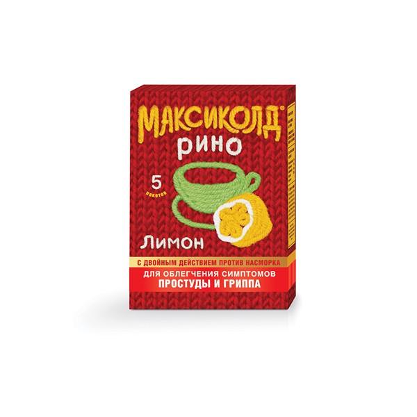 Максиколд рино пор. д/р-ра внутр лимон 15г n5