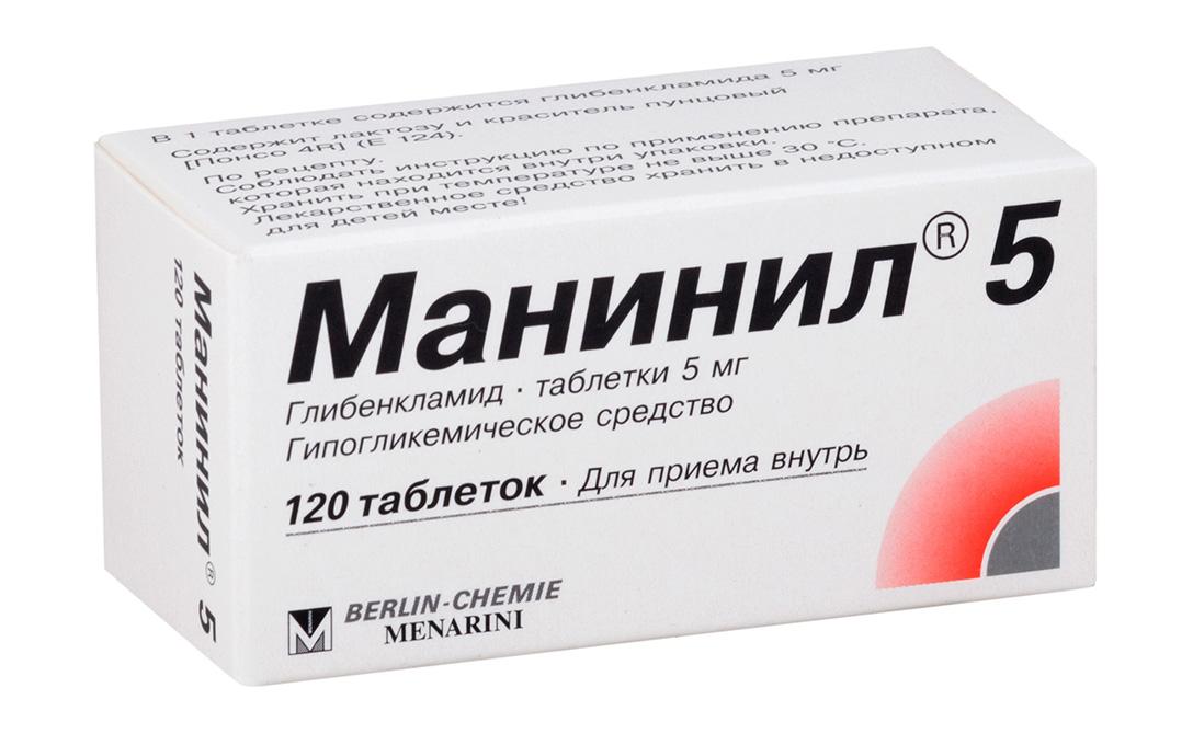 Манинил 5 таб. 5мг n120