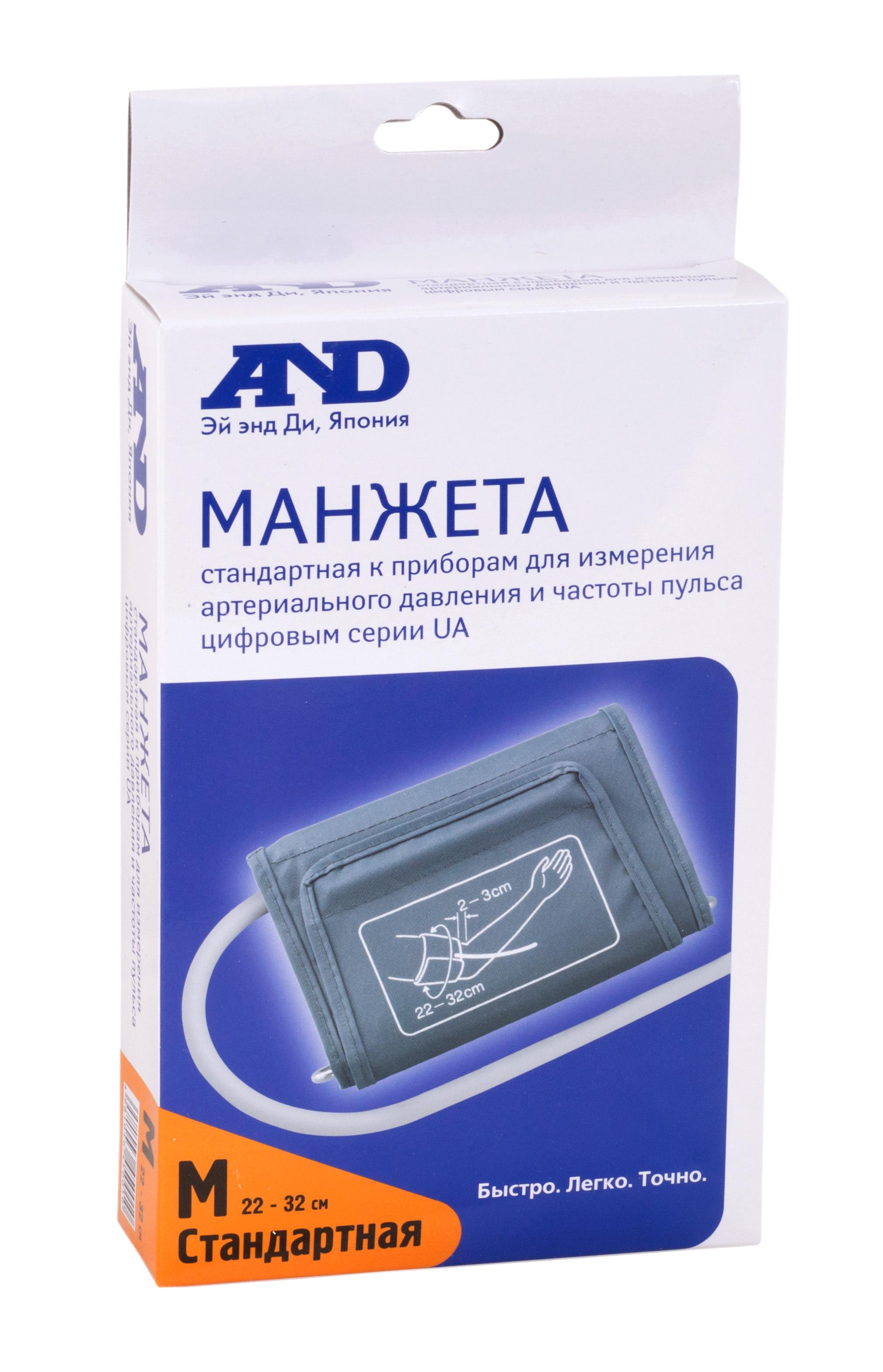 Манжета д/тонометра ua серии cufboxla-au стандарт