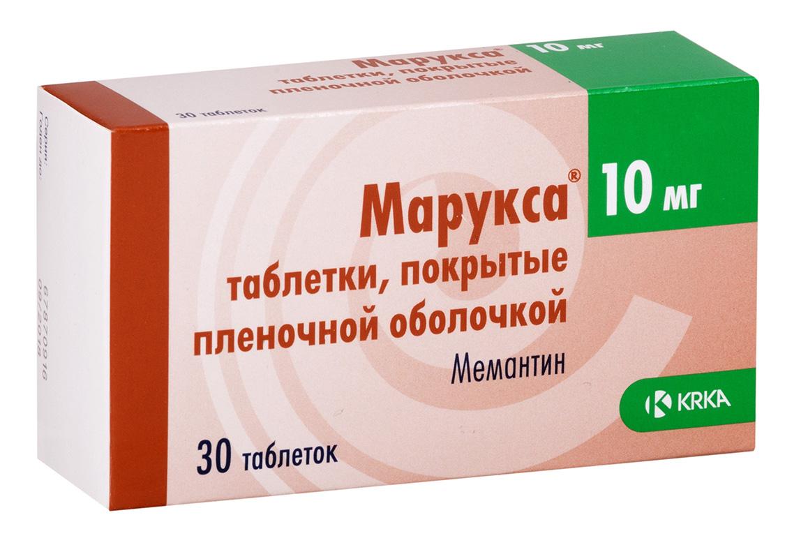 Марукса таб. п.п.о. 10мг n30