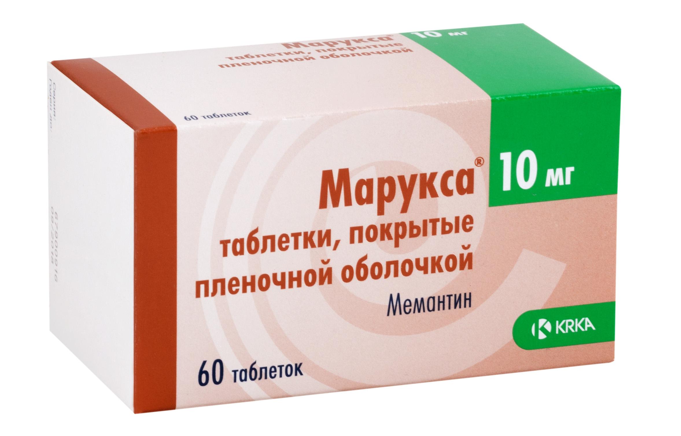 Марукса таб. п.п.о. 10мг n60