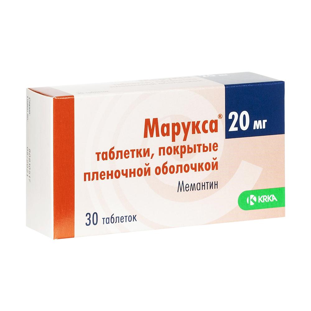 Марукса таб. п/о плён. 20 мг n30