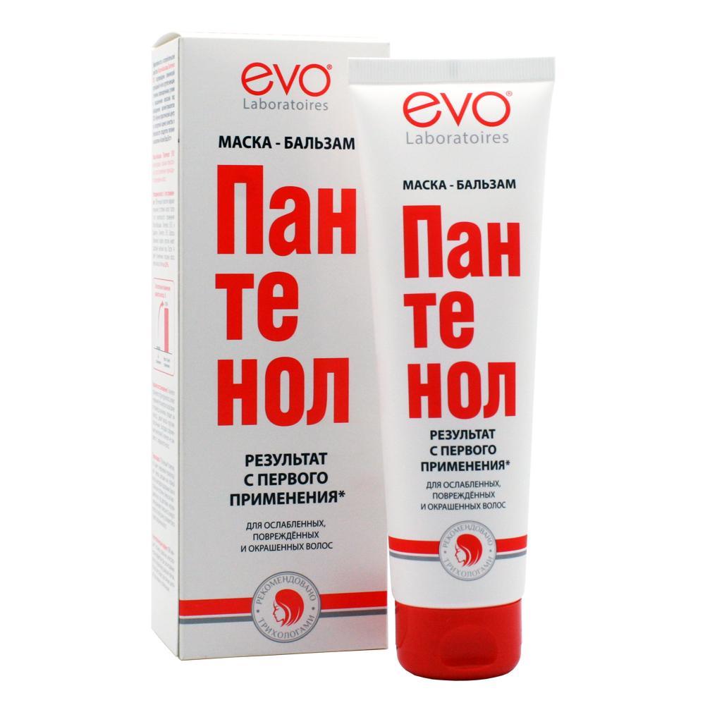Маска-бальзам для сухих, ослабленных и поврежденных волос Пантенол EVO(ЭВО) 150 мл.