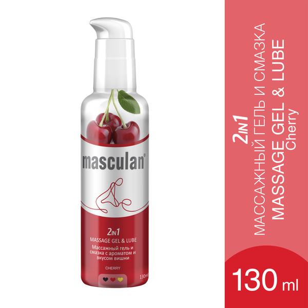 Маскулан гель массажный и смазка masculan с ароматом вишни 2 в 1 фл.130мл с дозатором