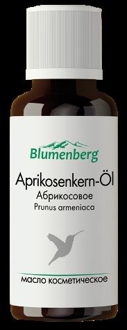Масло косметическое абрикосовое блюменберг blumenberg, фл. 30мл