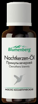 Масло косметическое примулы вечерней блюменберг blumenberg, фл. 30мл