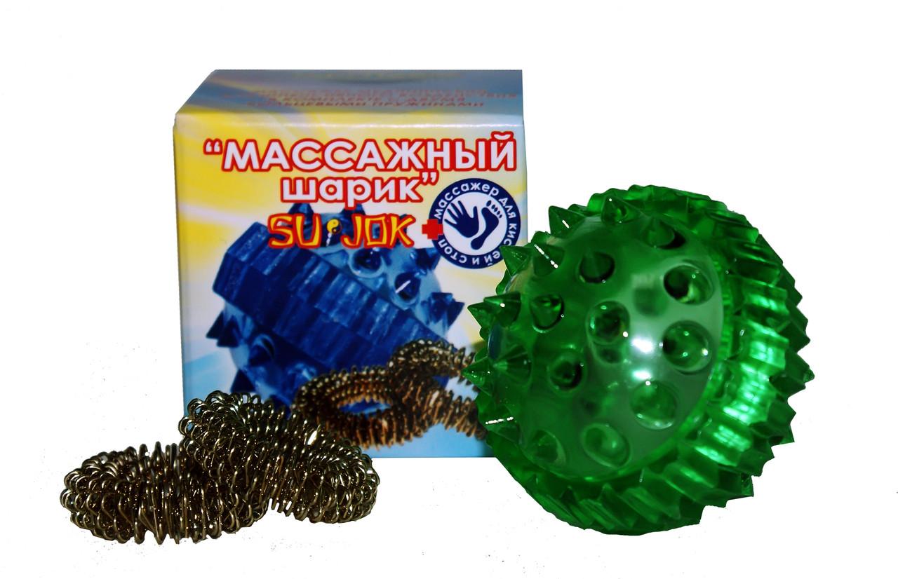 Массажер медицинский для интенсивного воздействия в комплекте в двумя металлическими пружинами массажный шарик