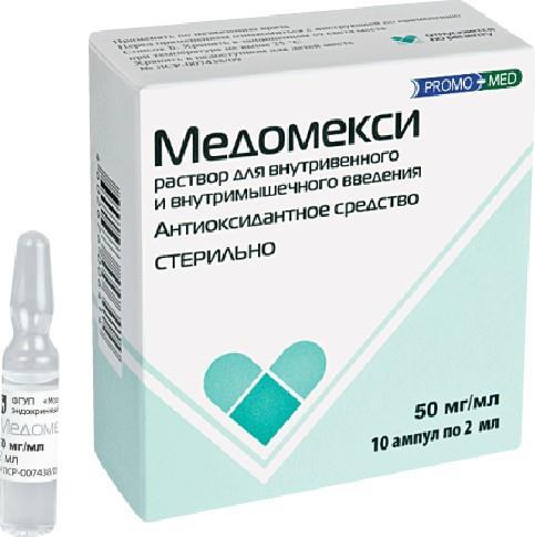 Медомекси р-р в/в и в/м 50мг/мл 2мл n10