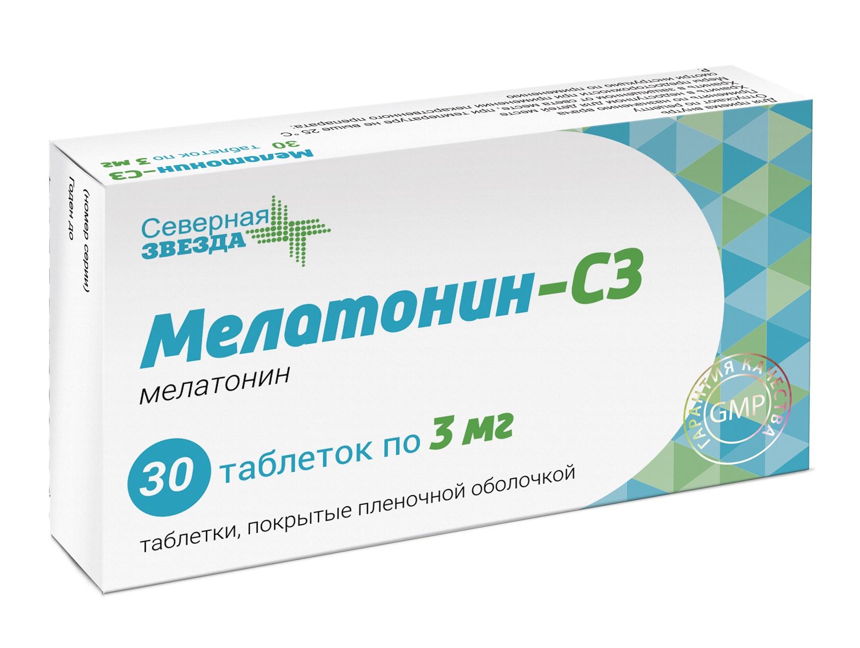 Мелатонин-СЗ табл. п.п.о. 3 мг №30