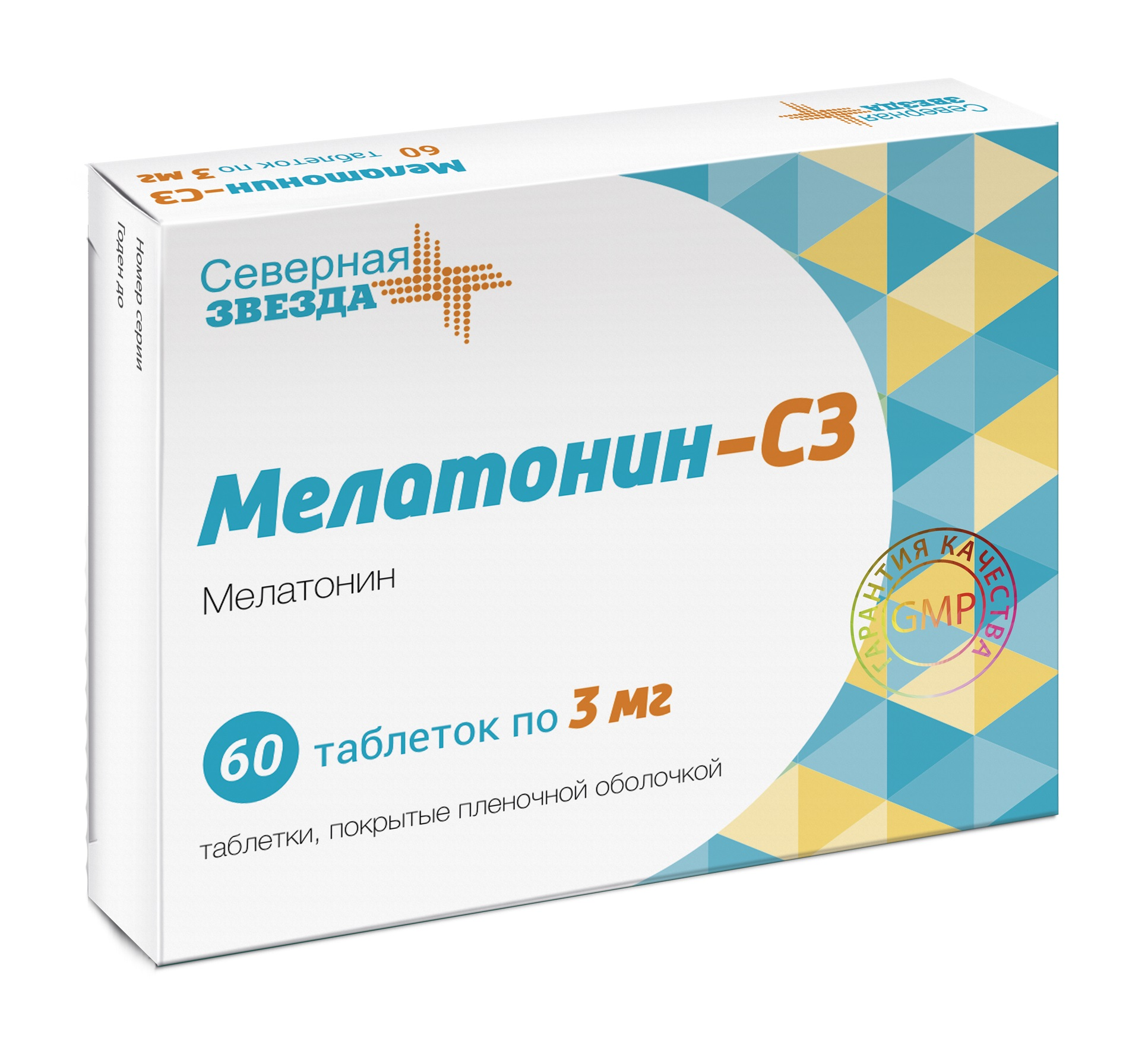 Мелатонин-СЗ табл. п.п.о. 3 мг №60