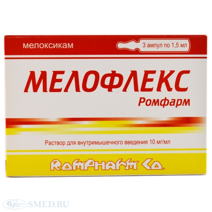 Мелофлекс ромфарм р-р в/м 10мг/мл 1,5мл n3