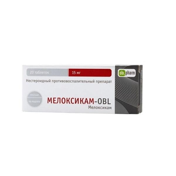 Мелоксикам-obl таблетки 15мг 20 шт.