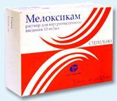 Мелоксикам р-р в/м 10мг/мл 1,5мл №3 Канонфарма