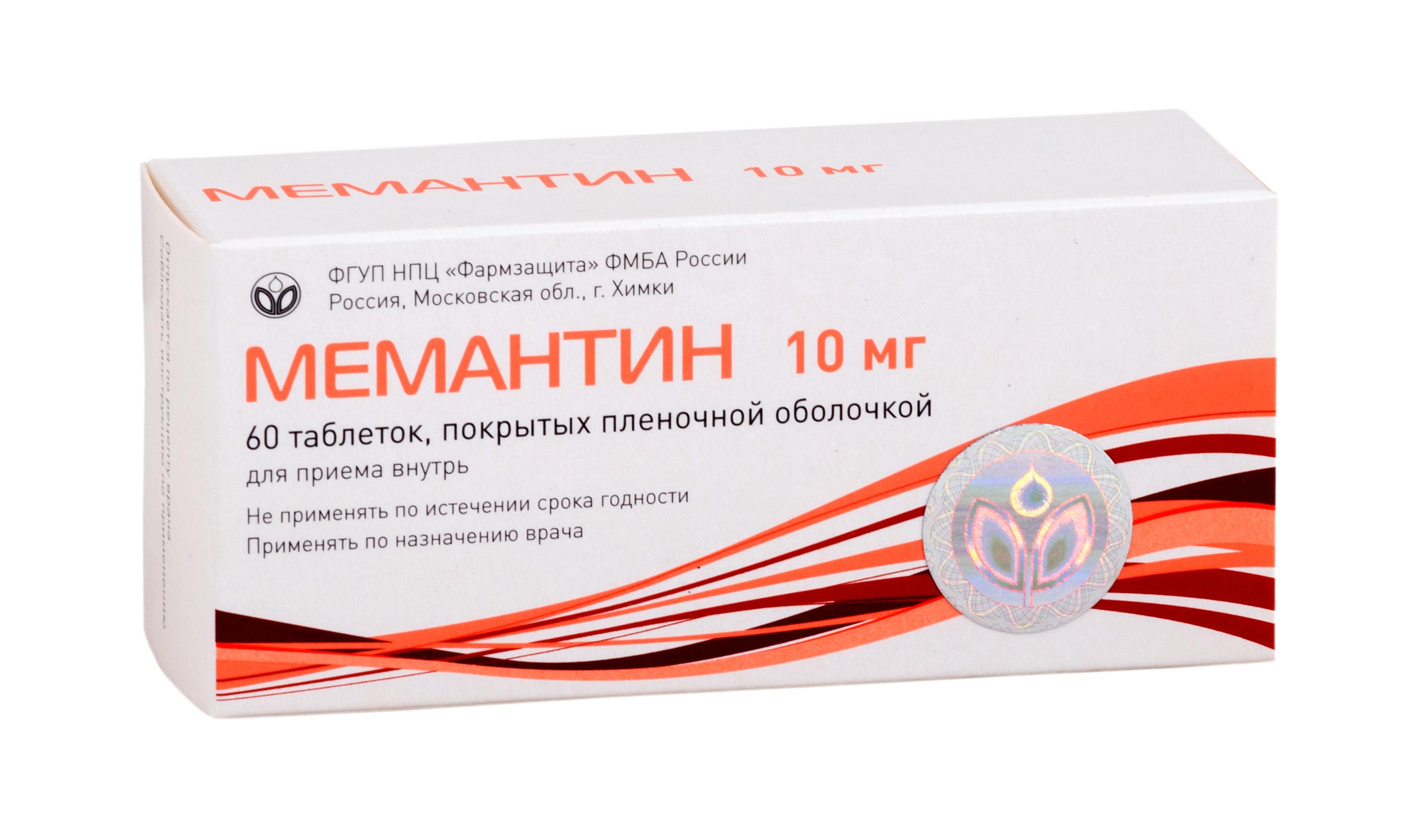 Мемантин таб. п.п.о. 10мг n60