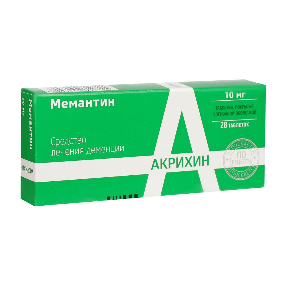 Мемантин таб. п/о плен. 10мг №28