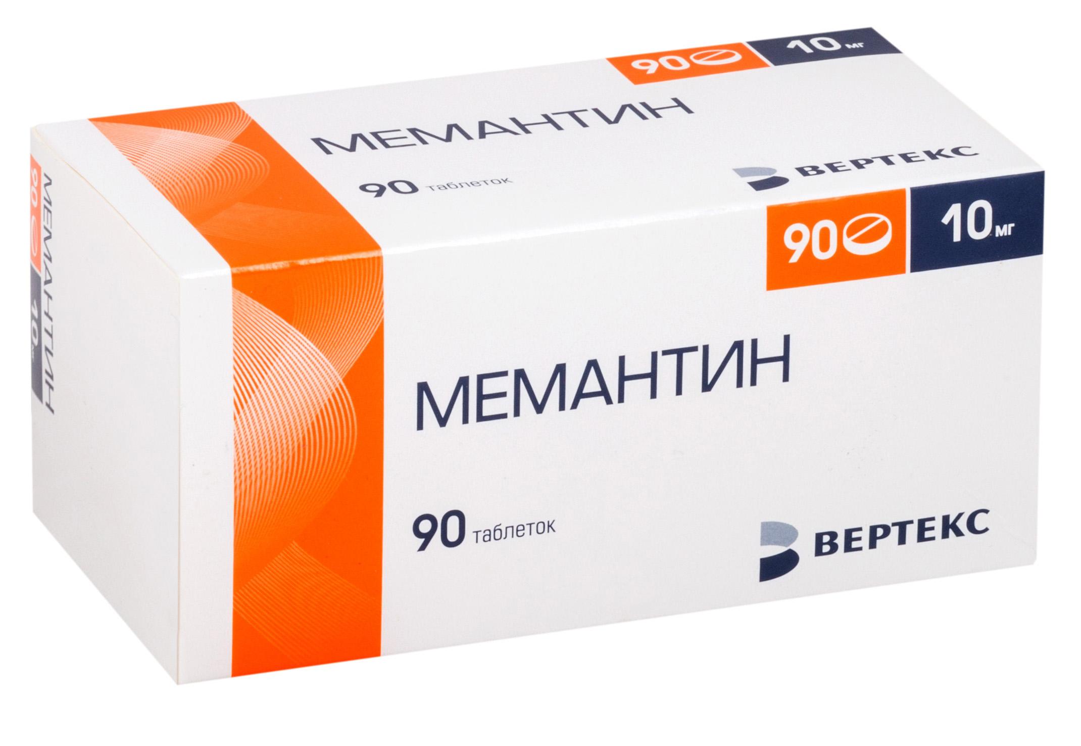 Мемантин таб. п/о плён. 10мг №90