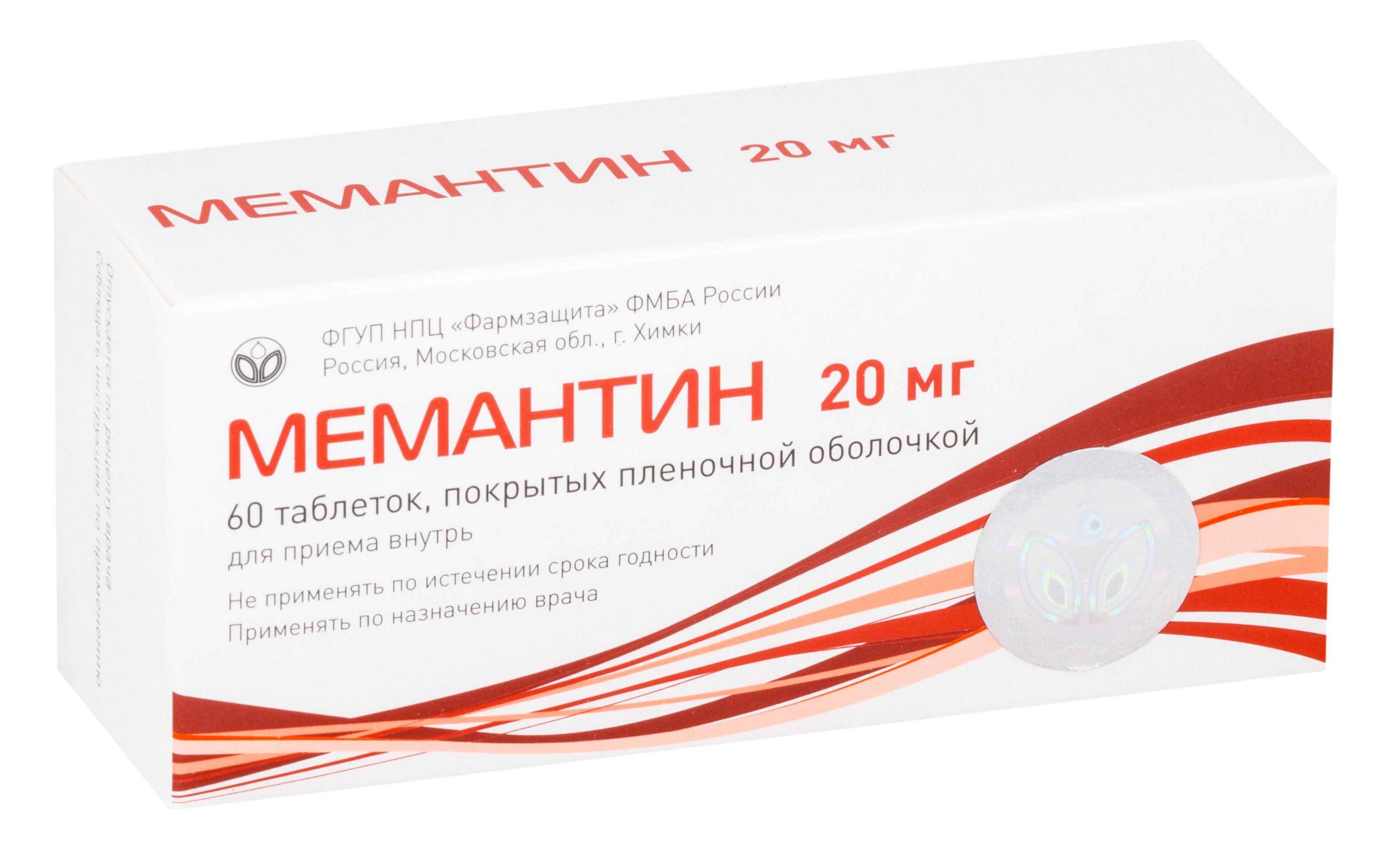 Мемантин таб. п/о плён. 20 мг №60