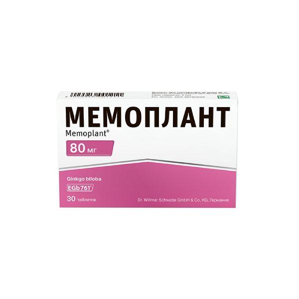 Мемоплант таб. 80мг n30