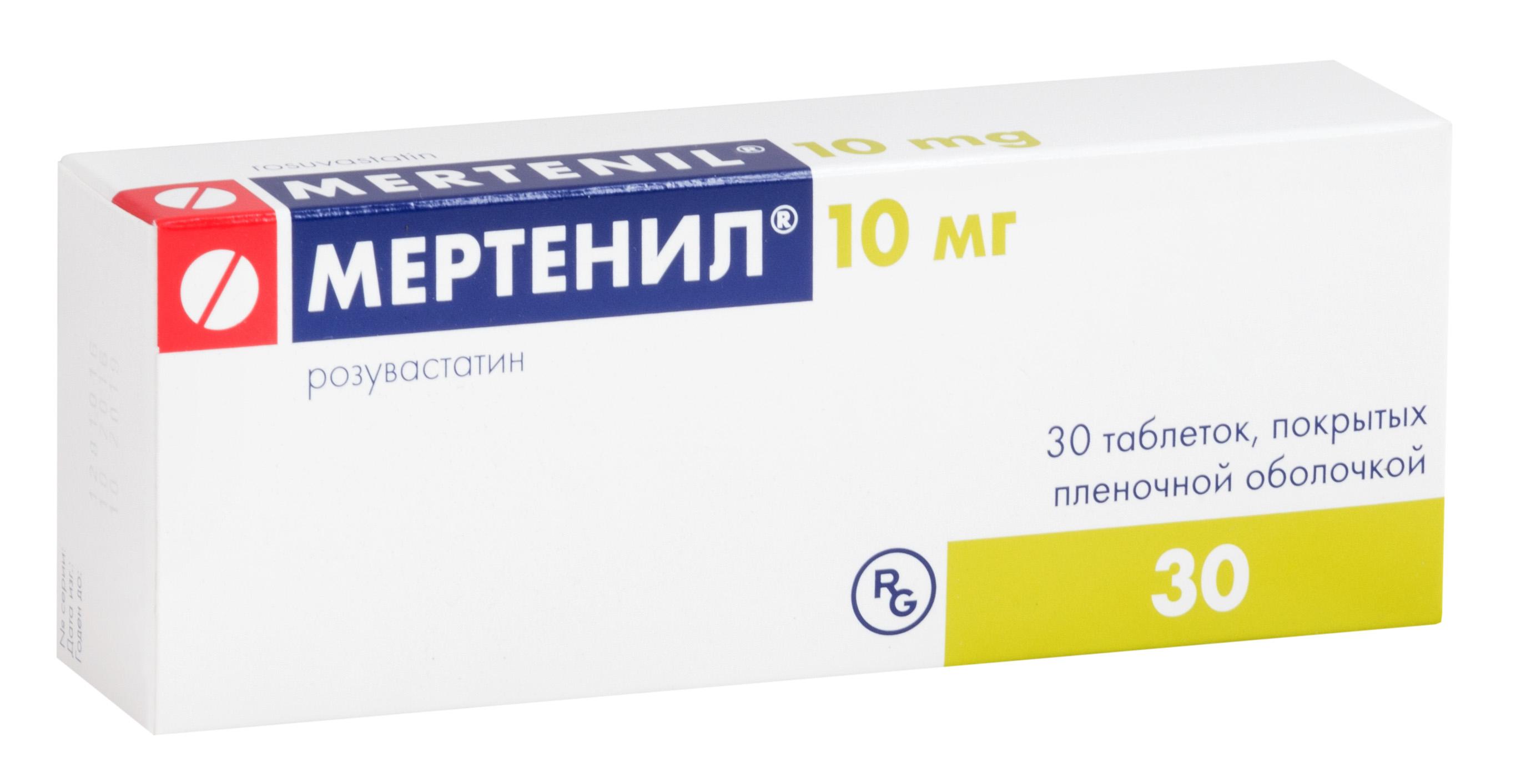 Мертенил таб. п.п.о. 10мг n30