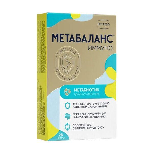 Метабаланс иммуно капсулы 500мг 28шт БАД