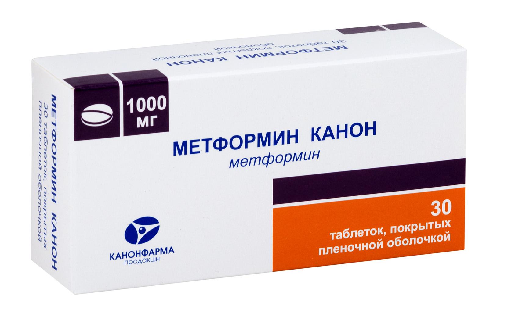 Метформин канон таб. п.п.о. 1000мг n30