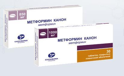 Метформин канон таб. п.п.о. 1000мг n60