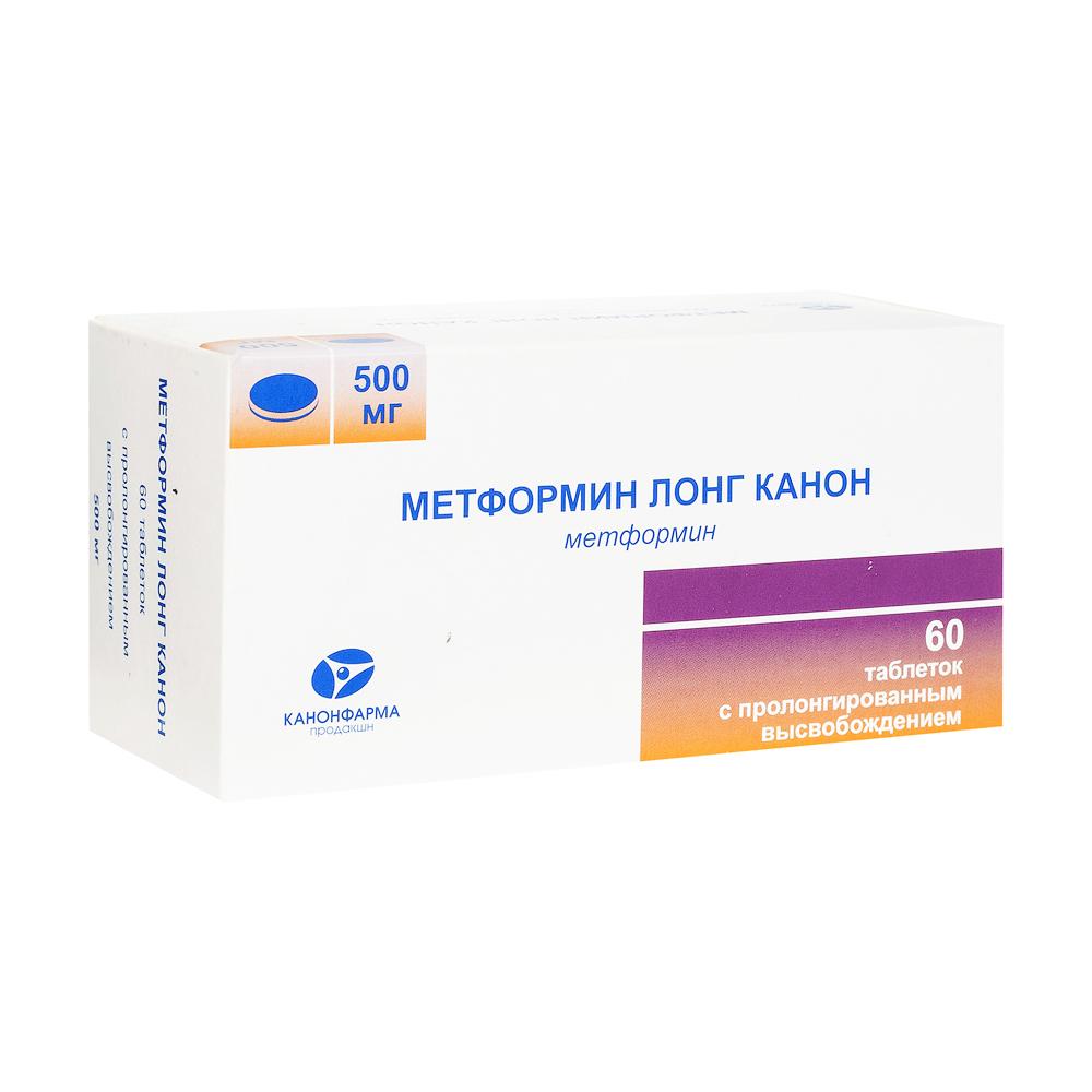 Метформин лонг канон табл. с пролонг. высв. 500 мг №60